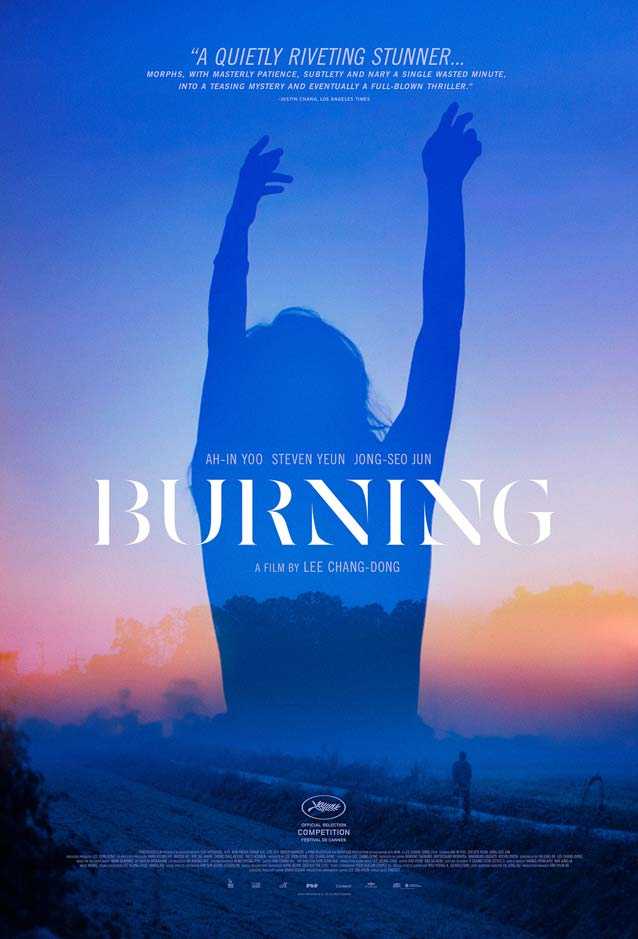 Palaceworks theatrical one-sheet for Beoning (Burning)