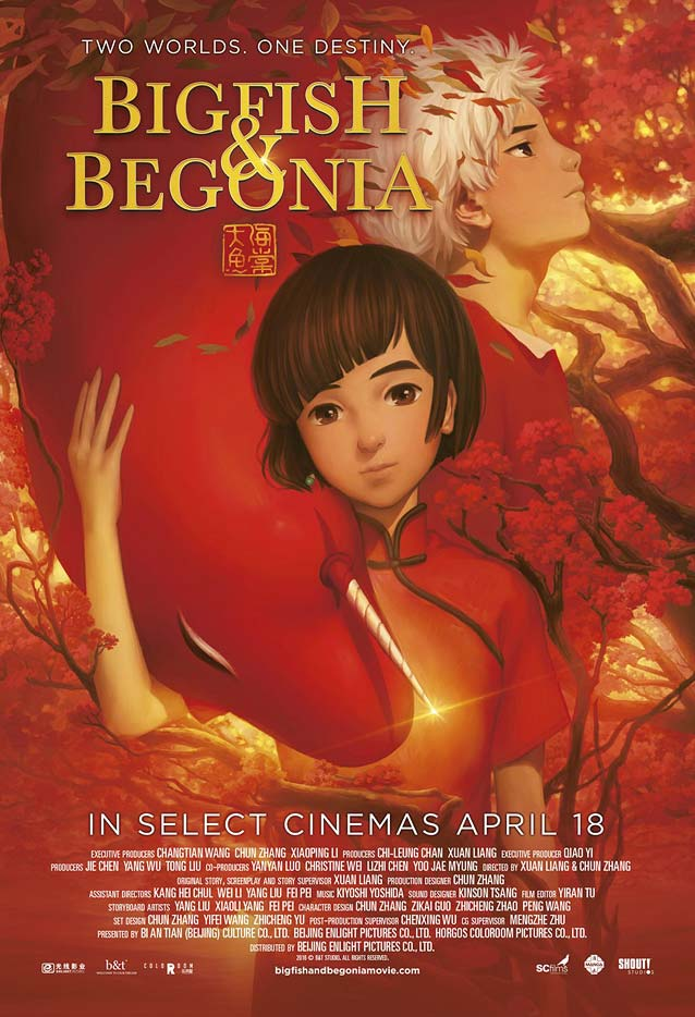UK one-sheet for Dayu haitang (Big Fish & Begonia)