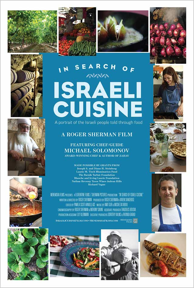 Film poster for In Search of Israeli Cuisine