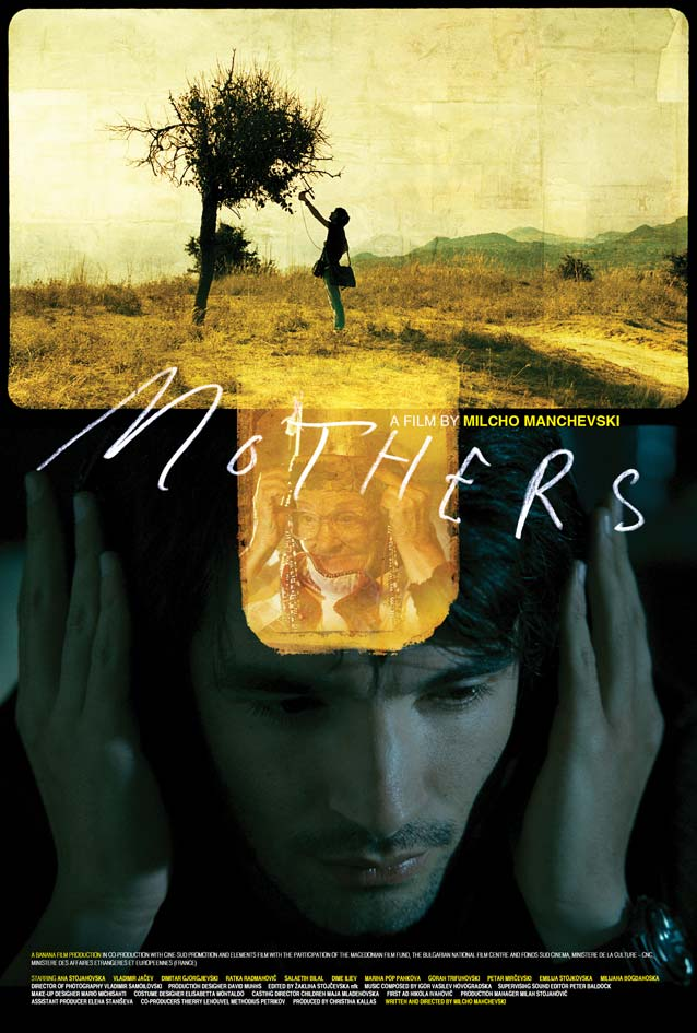 Dave McKean's theatrical one-sheet for Mothers