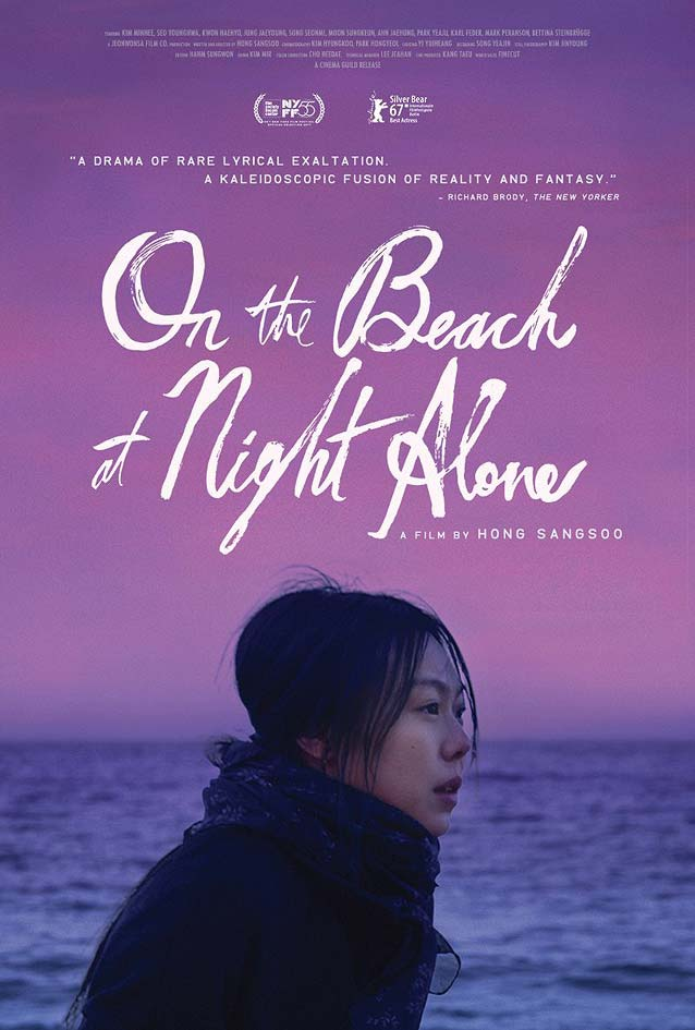 Poster for Bamui haebyun-eoseo honja (On the Beach at Night Alone)