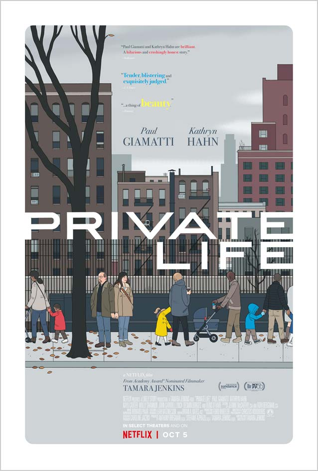 Chris Ware's theatrical one-sheet for Private Life