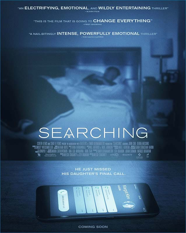 P+A's alternate poster for Searching